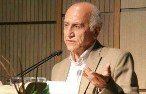 استاد ایراج کاظمی