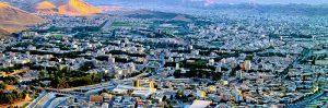 700px-Khorramabad_Panorama