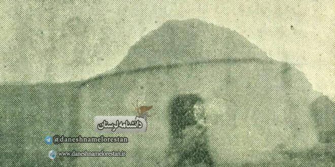 عکس قدیمی ازمقبره علامه سیدنعمت اله جزایری