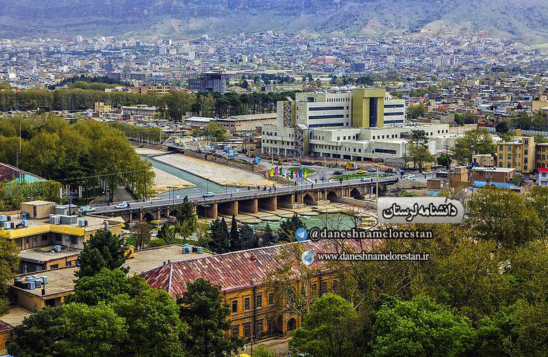 Khorramabad20140
