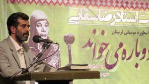 سید محمد سیف زاده